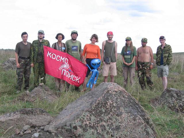 Участники экспедиции к Камяням