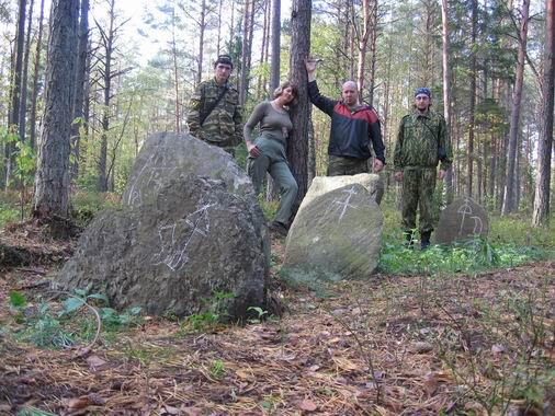 Экспедиция в Стебераки